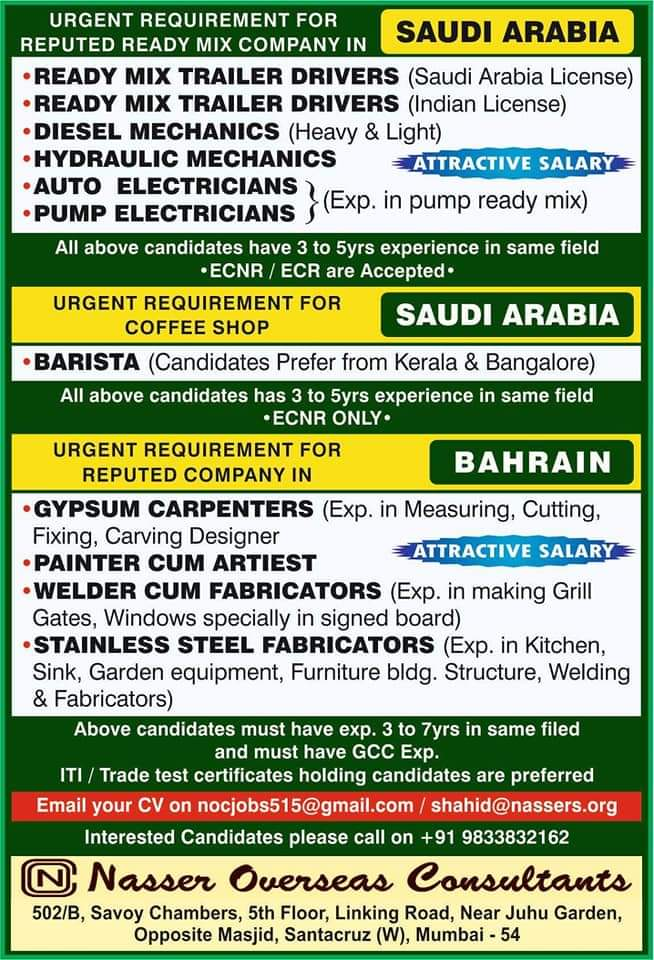 URGENT REQUIREMENT FOR REPUTED COMPANY/READY MIX COMPANY & COFFEE SHOP-SAUDI ARABIA