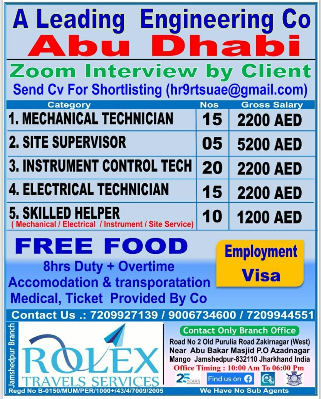 A LEADING ENGINEERING CO-ABU DHABI