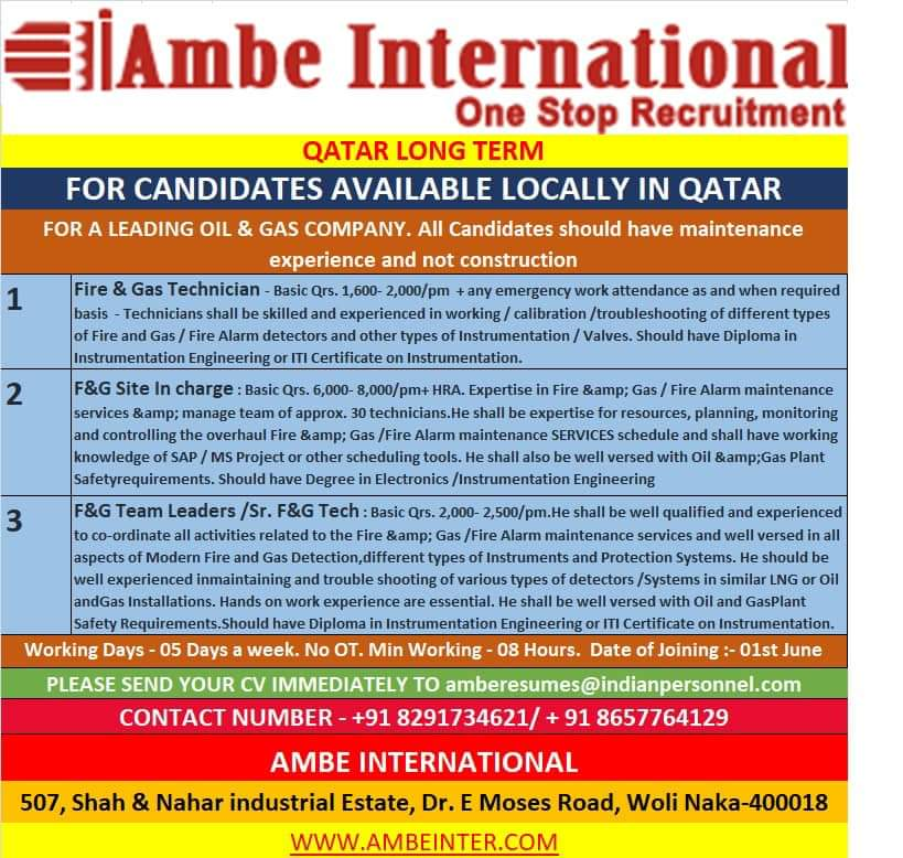 REQUIREMENT FOR AMBE INTERNATIONAL