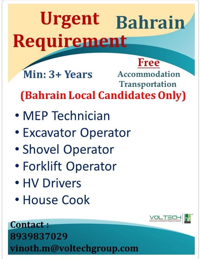 URGENT REQUIREMENT FOR BAHRAIN