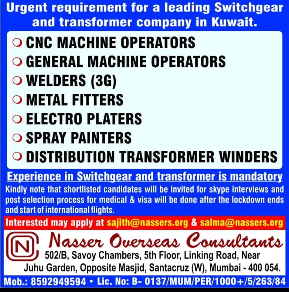 URGENTLY REQUIREMENT FOR A LEADING SWITCHGEAR AND TRANSFORMER COMPANY