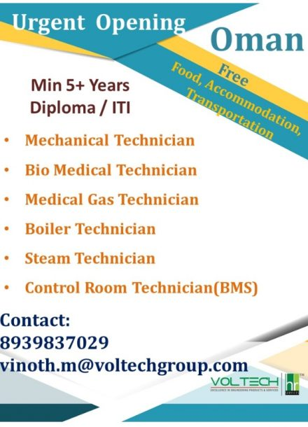 URGENT OPENING FOR OMAN
