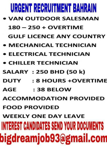 URGENTLY REQUIREMENT FOR BAHRAIN