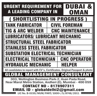 Urgent Requirement For A Leading Company In Dubai Amp Oman