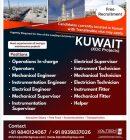 KUWAIT NEW JOB VACANCIES INTERVIEW