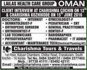 MEDICAL JOBS IN OMAN APPLY