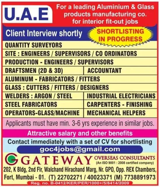 ALUMINUM MANUFACTURE JOBS IN UAE
