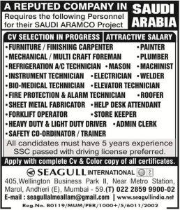 ARAMCO JOBS AT SAUDI ARABIA PROJECT