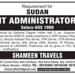 high pay it jobs in sudan