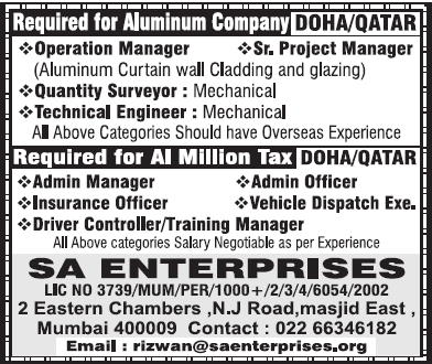 national aluminium company jobs