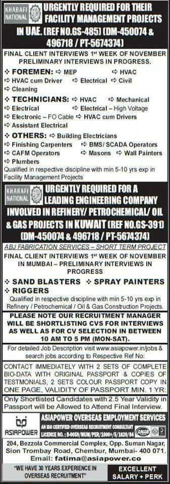 KHARAFI NATIONAL KUWAIT JOBS