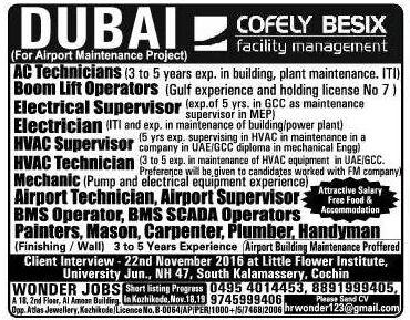 JOBS IN DUBAI AT DUBAI AIRPORT