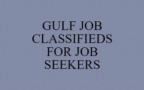 gulf job classifieds