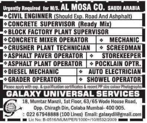 electrical testing and commissioning jobs in gulf 1