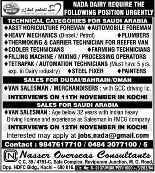 NADA GROUP SAUDI TECHNICIAN VACANCIES