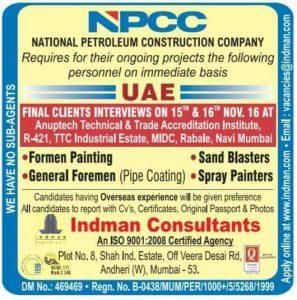 NPCC ABU DHABI INTERVIEWS 15,16,17,18