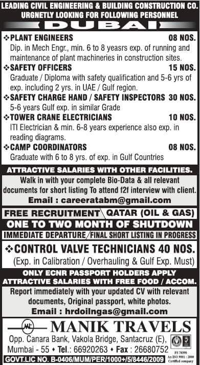 Naukri gulf Jobs in Dubai