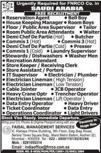 Gulf jobs in mumbai