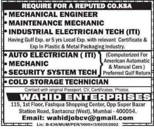 electrical testing and commissioning jobs in gulf
