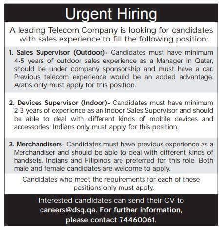 visual merchandiser salary and VACANCIES
