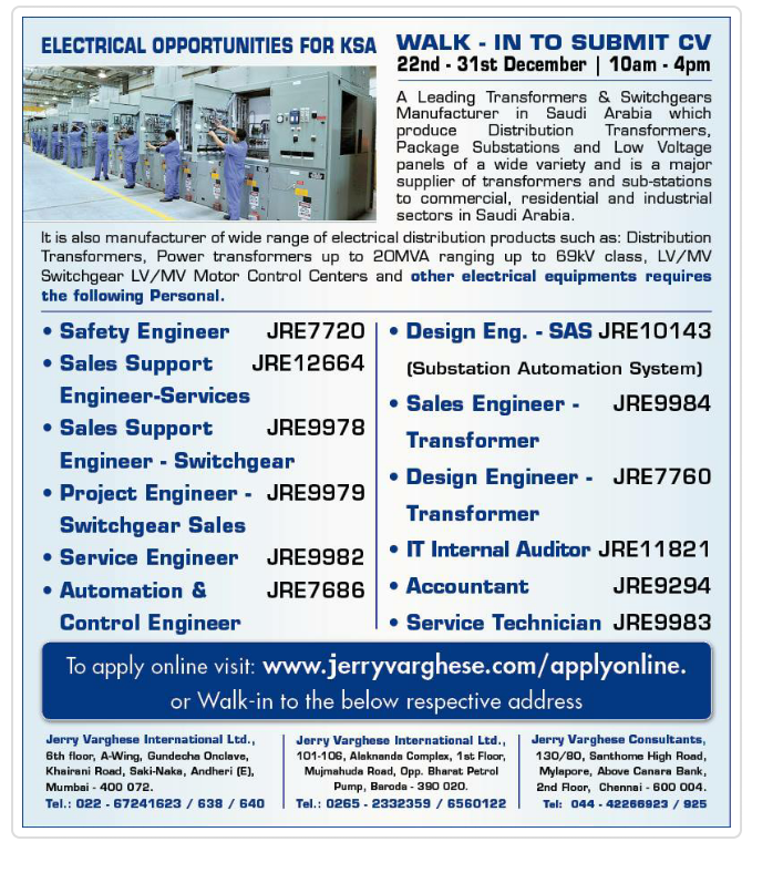 ELECTRICAL SUBSTATION JOBS IN SAUDI