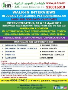 WALK IN INTERVIEW IN SAUDI ARABIA