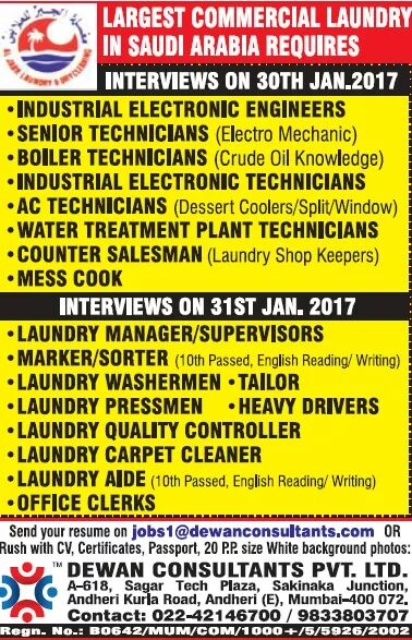Diploma jobs for engineers