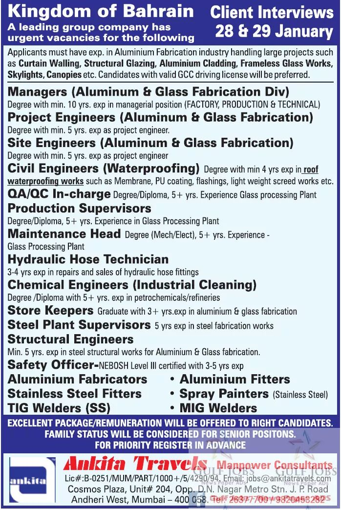 JOBS IN BAHRAIN FAMILY STATUS VACANCIES