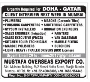 Jobs in QATAR jobsatgulf