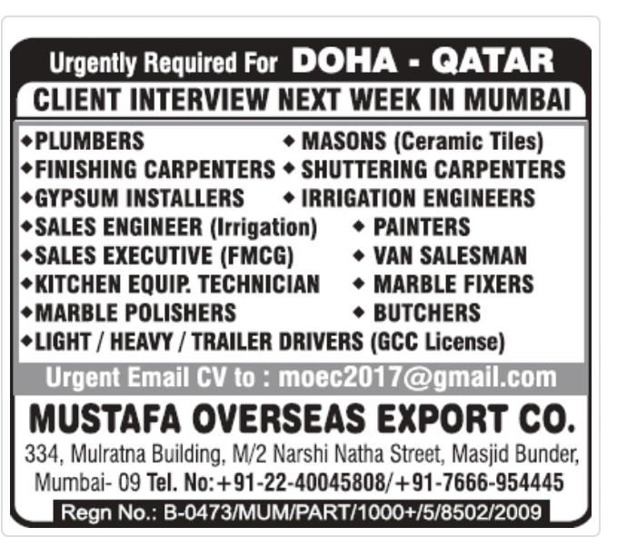 Jobs in QATAR jobsatgulf