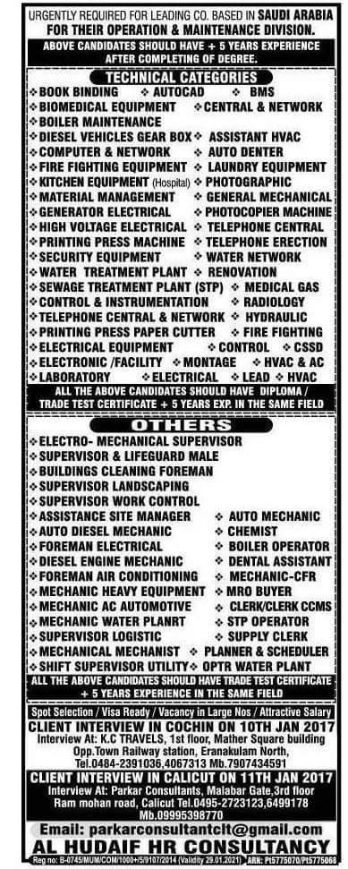 JOBS IN RIYADH GULF VACANCIES