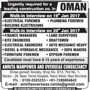 OMAN JOB VACANCY INTERVIEW IN MUMBAI