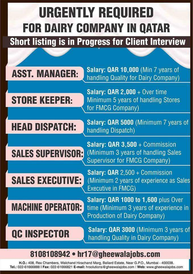 Qatar Job Employment Interviews August 21 2019 Jobs At