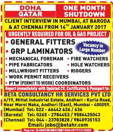 QATAR SHUTDOWN JOBS - JOBSATGULF September 4, 2019 JOBS AT