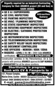 Aramco jobs in Saudi