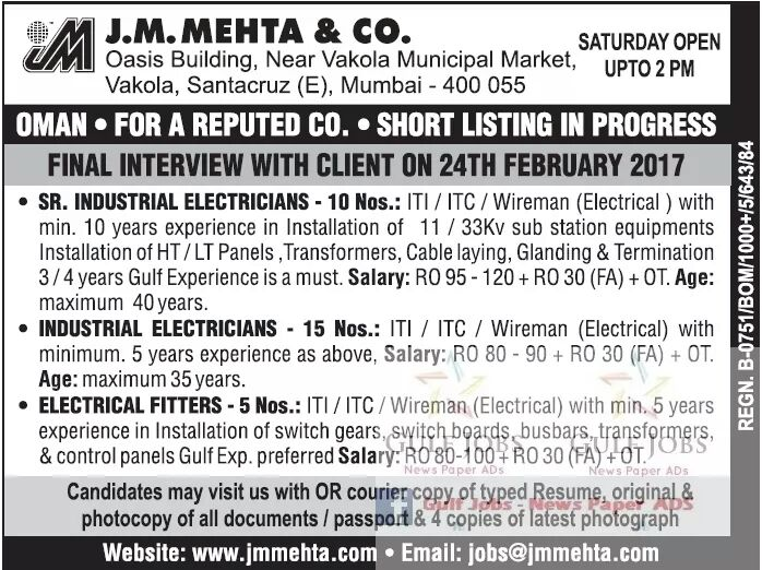 RECRUITMENT FOR OMAN