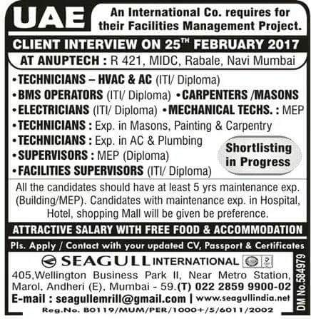 UAE JOB POSITIONS