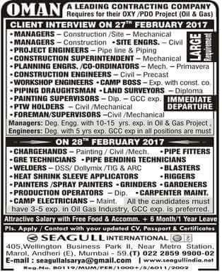 Walk in interview in oman