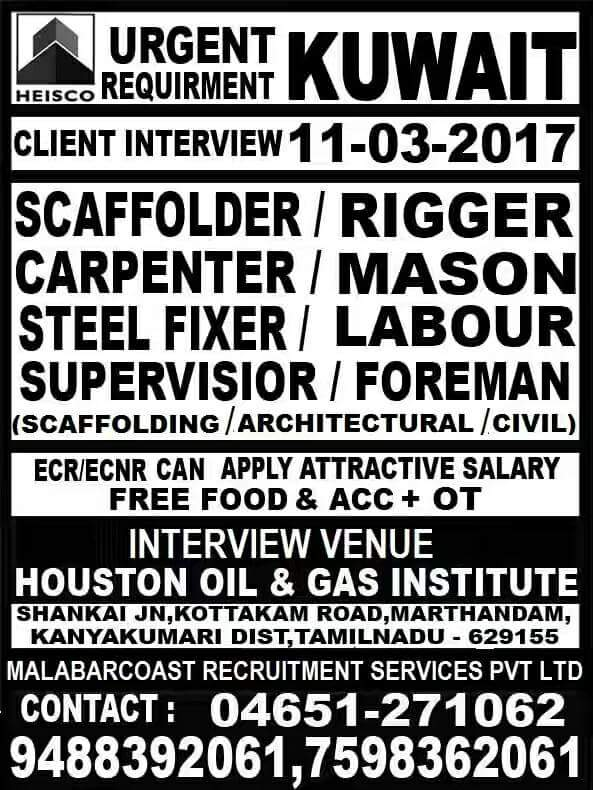 OVERSEAS JOBS INTERVIEW IN KANYAKUMARI
