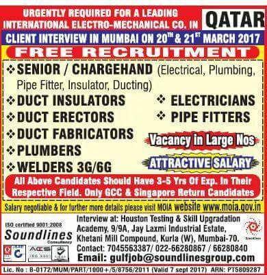 TECHNICIAN JOBS FREE RECRUITMENT
