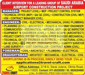 AIRPORT JOB VACANCIES IN SAUDI ARABIA