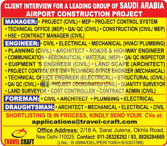 Jobs in Saudi Arabia. 7 jobs to view and apply for now with Guardian Jobs. Short or long terms contracts available! View details. Expiring today; Save. You need to sign in or create an account to save. Sign up for job alerts Get new jobs for this search by email Email jobs.