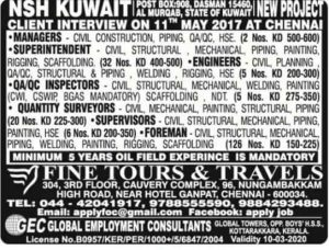 High salary gulf jobs in Nasser's (NSH