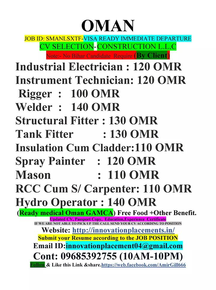 ITI Electrician Jobs In Power Plant Interviews At Bangalore