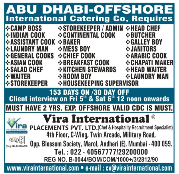 LATEST offshore jobs