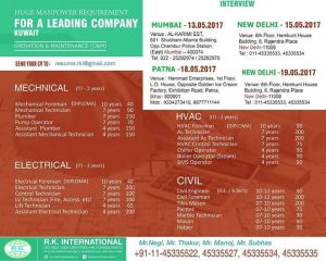 gulf job consultants in patna