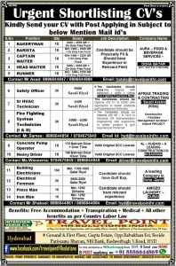gulf jobs news paper in mumbai