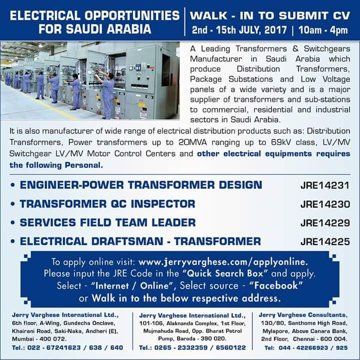 Jobs Electrical Engineering Field Staffmine International Mining