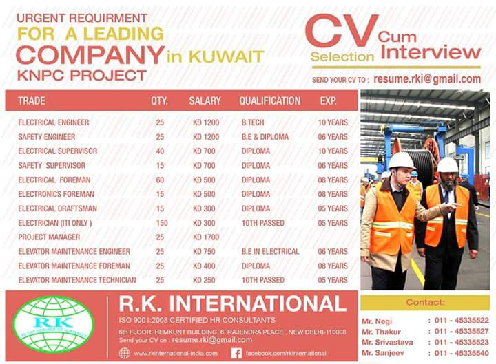 GRADUATE ENGINEERING JOBS IN KUWAIT
