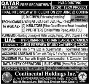 JOBS IN QATAR WITH SALARY